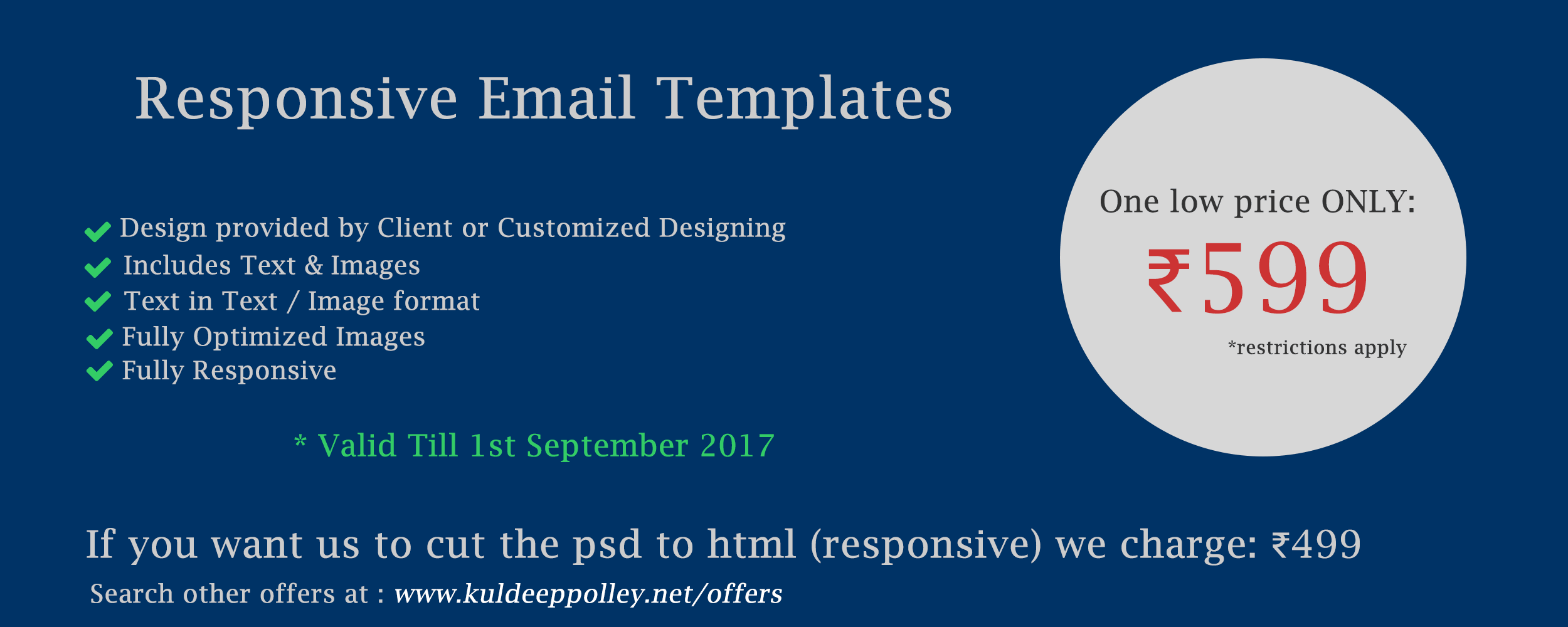 responsive email template offer
