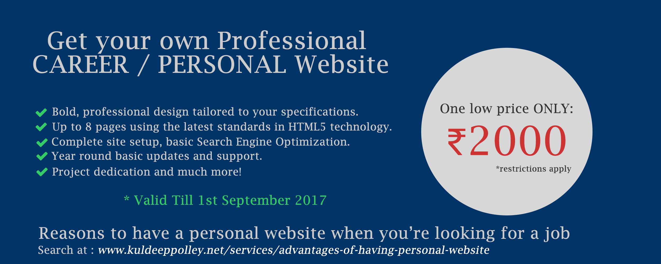 personal website price offer
